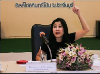 ศูนย์อาเซียนฯ จัดโครงการพัฒนาหลักสูตรการสอนในระดับอาเซียน