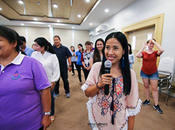 ศูนย์อาเซียน จัดโครงการส่งเสริมการเรียนรู้สู่ประชาคมอาเซียน ณ โรงแรมเดอะพีค จังหวัดจันทบุรี